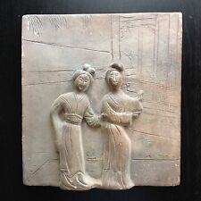 Old Chinese Square Art Tile Two Imperial Maidens in Garden Incised Tang Style