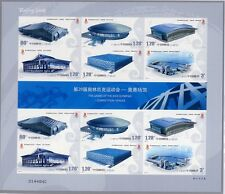 China PRC 2007-32 Olympiade sk. Olympics Sticker 3925-30 Kleinbogen ** MNH