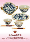 Re-ment Nagami Japanese Dishes #7 Dream Tableware Tea Time Collection Miniature