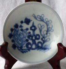 C19TH CHINESE TEK SING CARGO DISH WITH FLORAL DECORATION.