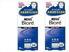 BIORE MEN PORE PACK NOSE CLEANING STRIPS 2 PACKS ( 20 SHEETS) SKIN CARE