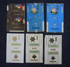 Selection of  Old EMPTY cigarette packets Chinese  from CHINA #037