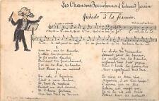 CPA 18 LES CHANSONS BERRICHONNES D'EDOUARD JOUIN AUBADE A LA FIANCEE