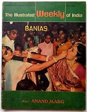 Illustrated Weekly of India 5 Dec 1971 BANIAS: also Anand Marg