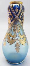 Antique Iridized Blue BOHEMIAN ART NOUVEAU Glass Vase w/ Gilt Decoration c. 1900