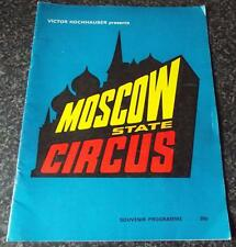 Vintage 1971 Moscow State Circus Programme