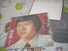 a941981 Michael Kwan HK Best LP 關正傑 名曲選