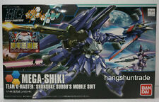 Bandai High Grade HG Gundam Build Fighters Team G-Master Mega Shiki Model Kit
