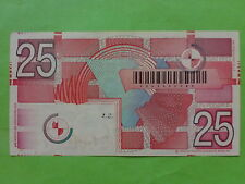 Netherlands Holland 25 Gulden 5-April-1989 (Used) 2341402285