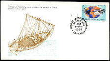 Cyprus 1986 Overseas Cypriots Year FDC First Day Cover #C37091