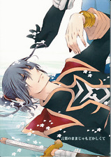 Tales of Vesperia Doujinshi Comic Manga Flynn x Yuri Enough Talk!