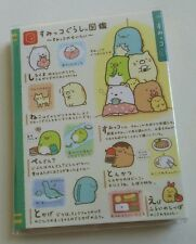 San-x Mini Memo Fold Out Book Stationery Kawaii  Sumikko gurashi Stationery D