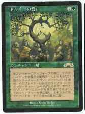 TOP !!!  Oath of Druids / Eid der Druiden  - EXODUS -  japanese  (good +)