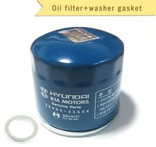 Genuine Hyundai/Kia  Gasoline  Oil Filter    2630035504