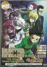 HUNTER x HUNTER : THE MOVIE PHANTOM ROUGE - COMPLETE DVD BOX SET(ENG SUB)
