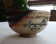 #21 Japanese Chawan,  Seto Ware, Ceramic Tea Bowl