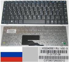 Clavier Qwerty Russe Fuj Amilo V2030 V2055 V3515 K022405E1 71-31737-08 Noir