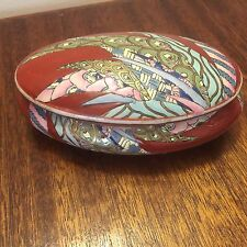 Macau VTG Hand Painted Covered Vanity Dresser Dish with Lid Floral-Gold Gilt