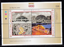 Thailand 2016  MNH SS Special Issue Centenary of Bangkok Railway Staiton