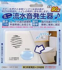 Toilet Sound Blocker Mini water sound generating OGH-1 Water Noise gadget JAPAN
