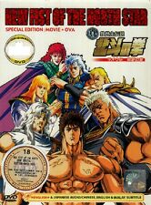 DVD Anime New Fist of the North Star Complete 3 Movies + 4 OVAs English Dub R0