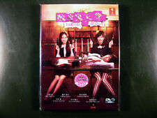 Japanese Drama Vampire Heaven DVD English Subtitle