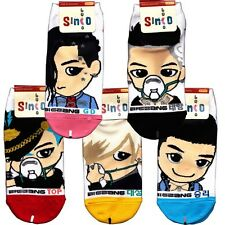 Bigbang 5 pair of low ankle socks KPOP socks GD, Teyang,Top,Desung,Seungri