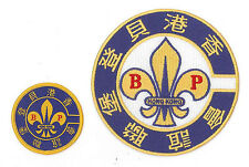 SCOUTS OF HONG KONG - HK BP (BADEN POWELL) SCOUT CLUB Backpatch & Patch SET B