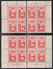 Canada Uni 362-363 MNH. 1956 Industry, Matched Plate Blocks of 4, VF