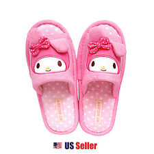 Sanrio My Melody Room Slipper for Adult (ONE SIZE) : My Melody