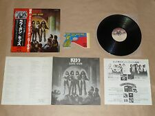 Kiss - Love Gun / Japan LP / 1977 / OBI / With Love Gun / VIP-6435 / Gatefold
