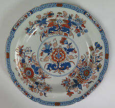 Spode stone china Imari type plate. Narrow border. c1820