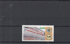 Pakistan 2013 MNH University Karachi Geography Department Diamond Jubilee 1v Set