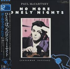 "Paul McCartney - No More Lonely Nights 12"" JAPAN 45 with OBI, NM VINYL"