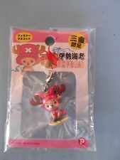 "ONE PIECE ""CHOPPER"" CHARM OR PHONE STRAP 1""IN FIGURE"