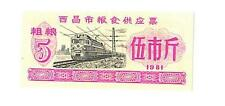 CHINA, 1981: 100 PIECE UNCIRCULATED BUNDLE 5 UNIT RICE COUPONS