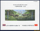 1995 THAILAND CHINA STAMP EXHIBITION JOINT ISSUE ELEPHANT SOUVENIR SHEET S#1615B