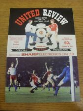 29/08/1988 Manchester United v Everton [Football League Centenary Trophy] (Token