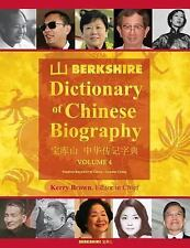 Berkshire Dictionary of Chinese Biography Volume 4-ExLibrary