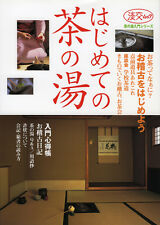Japanese Tea Ceremony Guide / Rules for Beginners in Tea Ceremony
