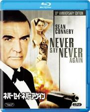 Never Say Never Again Blu-ray Region:A from Japan new