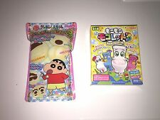 Crayon Shin Chan Butt Pudding and Toilet Candy Series 3 Japan Lot of 2 Weird