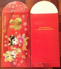 Ang pow red packet Alliance Bank 2 pcs  new 2015