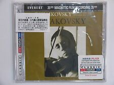 Tchaikovsky Violin Concerto in D Major Op.35 24/192 DVD-Audio + CD HDAD 2031