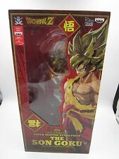 Dragonball Z SMSP Super Master Stars Piece Son Gokou Goku Lunar New Year Figure