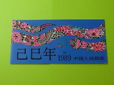 Stamps PRC China * SC 2193a * 1989 Year of the Snake Booklet * Unused