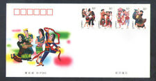China 1999-11 50th Ann. founding of PRC. FDC (B), Complete 14 FDCs