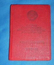 1949 for woman Soviet russian document WW2 Order book Medal For Battle Merit