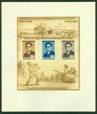 ALBANIA #393a Souvenir sheet, og, NH, VF, Scott $80.00