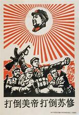 CHAIRMAN MAO COMMUNIST PROPOGANDA #2 REPRODUCTION VINTAGE A3 POSTER NEW
